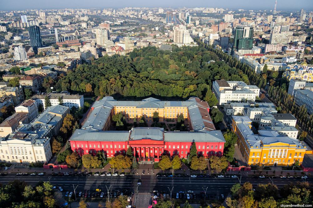 Парк Шевченко, красный корпус, КНУ, университет им.Т.Шевченко